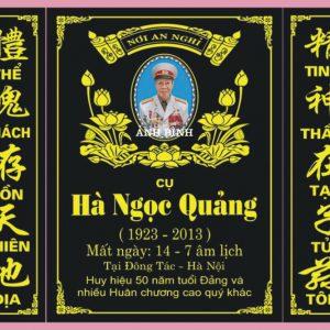 Khắc đá bia mộ tại 131 Nguyễn Xiển, thanh xuân, hà nội.